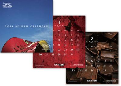 2014 B3 mini Calendar.jpg