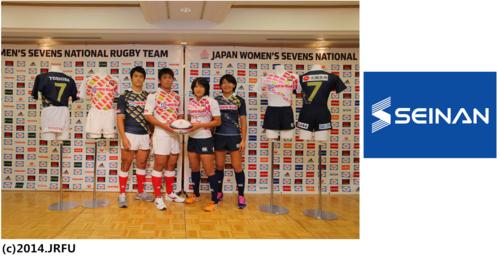 ラグビー女子日本代表記者会見.png