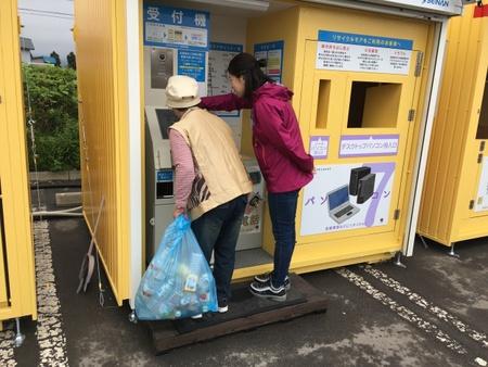 リサイクルモアホーマック平賀店②.jpg