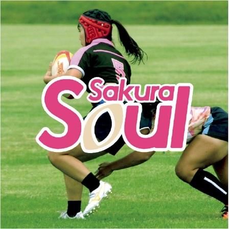 sakura soul icon.jpg